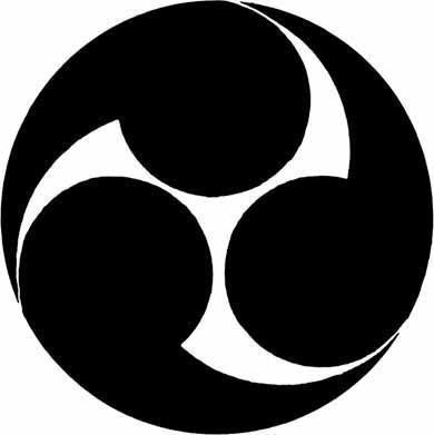 Religions Of The World Vol 3 Shinto The Villains Den